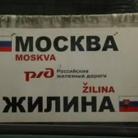 Vlak Žilina - Moskva (my ale vystupovali v Kijevě)