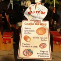 Skopje, nabídka jídel před restaurací