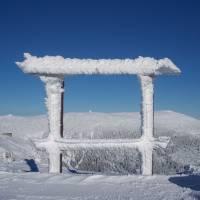 Sněžné jámy od mohyly Hanče a Vrbaty