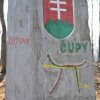 Čupy (574 m)