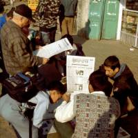 Káthmándú: čítárna na ulici