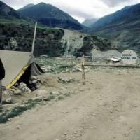 Chilam Chauki, vstup do národního parku