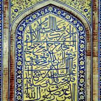 Láhaur, mešita Wazir Khan