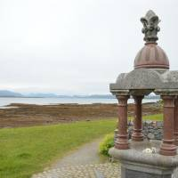 Ostrov Skye, vesnice Broadford