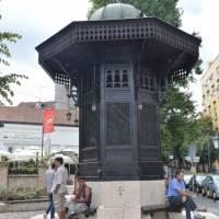 Bělehrad, ulice Skardalija, že by kopie studny, která stojí v Sarajevu