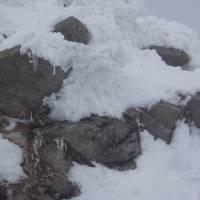 Vrcholová hromada kamení